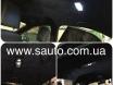 Алькантара самоклеющаяся купить, 1,52м. алькантара для авто цена Украина № 5
