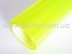 Лимонная пленка на фары + защита от сколов № 1