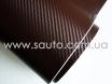 Коричневый карбон 3D, карбоновая коричневая пленка 1,27м. № 4