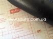 Пленка кожа, виниловая под кожу Fix Printing Film № 3
