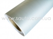 Карбоновая пленка лучшая цена, серебро для авто ширина  (1,27м) № 2
