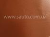 Коричневая виниловая пленка под кожу, самоклейка Senof 1.52м. № 1