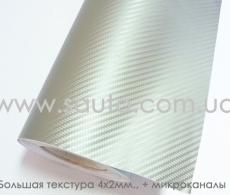 Карбоновая пленка серебристая для авто, ширина 1,52м. с микроканалами