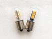 Купить светодиодные лампы в задний ход P21w цоколь, (классического типа, СВЕТ ЖЕЛТЫЙ)  № 1