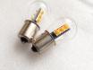 Купить светодиодные лампы в задний ход P21w цоколь, (классического типа, СВЕТ ЖЕЛТЫЙ)  № 4