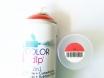 Жидкая резина в баллончике Сolor Dip цвет красный, 400ml. № 2