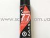 Клей спрей 3M SUPER 77 для пленки, ткани, фольги, пленки, дерева, поролона,  500 ml. № 2