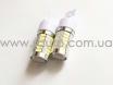 T20 21w/5w светодиодные лампа бесцокольная двухконтактная + линза № 4