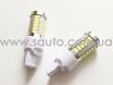 T20 21w/5w светодиодные лампа бесцокольная двухконтактная + линза № 1