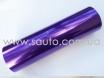 Фиолетовая пленка на фары 3-х слойная + защита № 1