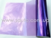 Фиолетовая пленка на фары 3-х слойная + защита № 3