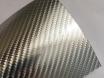 4D хром карбоновая пленка, 4D карбон серебро хром, Carlux+ ширина 1.52м. № 2