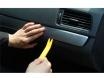 Инструмент для разборки салона авто 4в1 купить, снятия обшивки автомобиля № 5