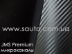 Американская карбоновая пленка JMS Premium, черная с матовым отливом USA № 2