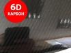 6D карбон пленка под лаком, супер глянец ширина 1.52м № 1