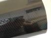 Новинка! Супер глянец виниловая пленка под карбон, 3D in 4D, ширина 152м., микроканалы + защитный слой. № 4
