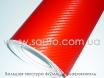 Красная карбоновая пленка высокого качества ширина 1,52м. № 1