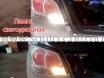 T20 21w/5w светодиодные лампа бесцокольная двухконтактная + линза № 5