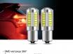 Светодиодные лампы заднего хода P21w цоколь, заднего хода, стоп-сигнал, поворот № 3