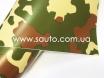 Армейская виниловая пленка камуфляж на авто, ширина 1,52.м.  с микроканалами № 2