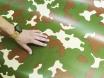 Армейская виниловая пленка камуфляж на авто, ширина 1,52.м.  с микроканалами № 5