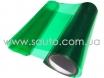 Темно-зеленая пленка для фар тонировка + защита № 3