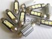 Лампа c5w светодиодная для подсветки номера автомобиля 3 LED № 4