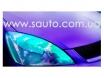 Синяя пленка хамелеон на фары 3-х слойная +защита № 4