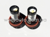 Светодиодные лампы H11, 30W Original OSRAM LED + Линза № 4