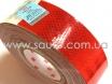 Светоотражающая лента 3M 983 для контурной маркировки № 3