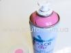 Жидкая резина цвет Розовый мат Color Dip 400мл. № 1