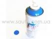 Жидкая резина цвет синий экстра Color Cip 400мл. № 2
