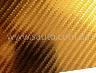 4D хром золотой карбоновая пленка, 4D карбон золото под хром, Carlux+ ширина 1.52м.
