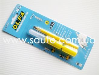 Нож Olfa для точной работы с авто пленкой, AK-3