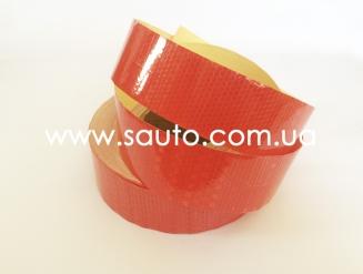 Красная светоотражающая лента самоклеющаяся, ширина 5см.
