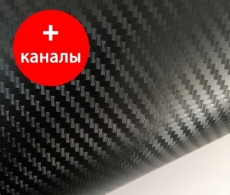 Карбон 3d пленка черная 1,52м. Catriano с микроканалами