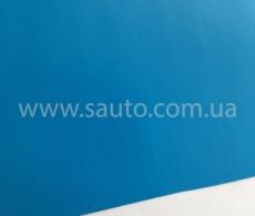 Синяя (голубая) матовая самоклеящаяся пленка для оклейки авто, (виниловая+ПВХ) CarLux+ 1,52м