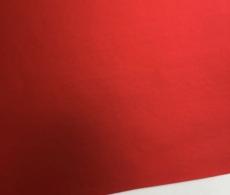 Хром мат красный пленка для авто самоклеящаяся, ширина 1.52м.