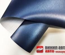 Пленка под метал, шлифованный алюминий темно-синий (dark blue) 1.52м. с микроканалами