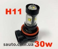 Светодиодные лед лампы h11 12v в птф 30W. Доставка по Украине оплата при получении.